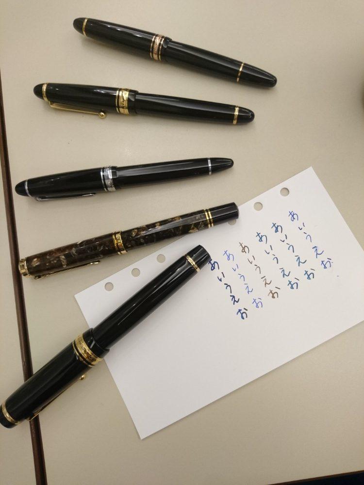 よしぞーさんの万年筆
